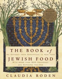 Claudia Roden The Book of Jewish Food (New York, 1996)
